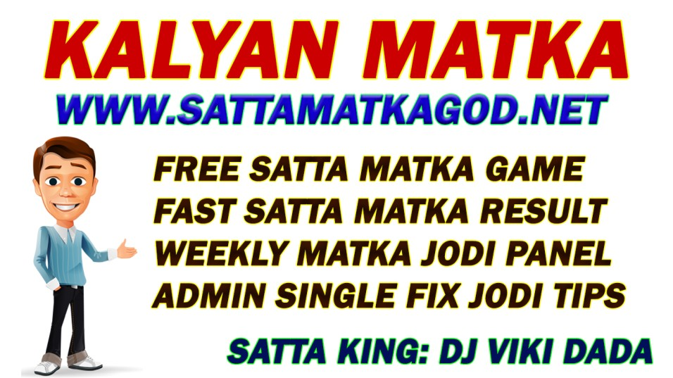 Satta Matka One of the Largest Indian Gambling Activity to play Online
